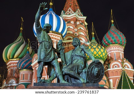 Monument to Minin and Pozharsky on Red Square, Moscow, Russia - stock photo