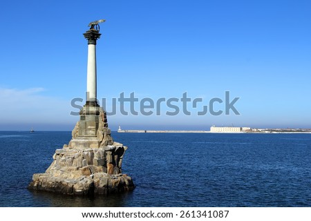 Monument to scuttled ships. Symbol of Sevastopol.Crimea, Russia - stock photo