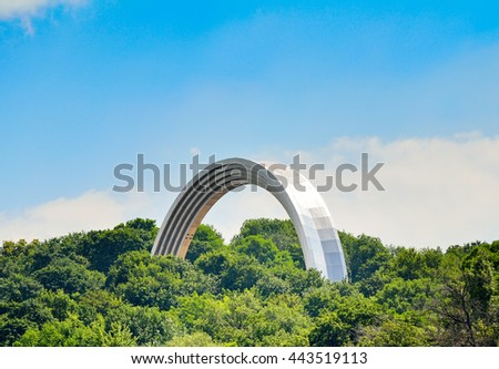 Monument to the reunification of Ukraine and Russia in Kiev, Ukraine. The reunion took place on January 18, 1654 - stock photo