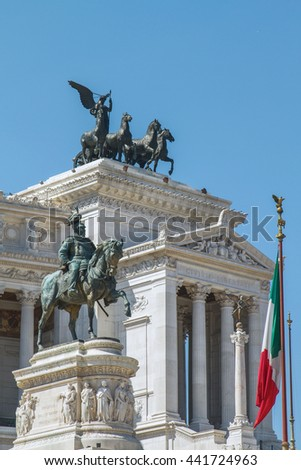 Monument to Victor Emmanuel II in Rome Italy - stock photo