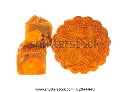 Moon Cake For The Celebration Of Mid Autumn Festival - stock photo