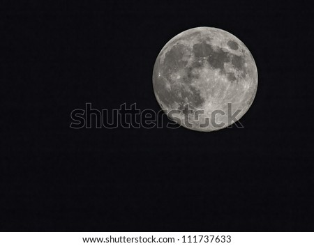 Moon on dark sky - stock photo