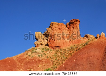 Moon Over Sunset - stock photo