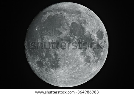Moon. This is our Moon in growing phase. In this shot, Moon is at ninety six for cent of visible. When you zoom it, you can see an awesome details, it was cared by me in processing mode. - stock photo