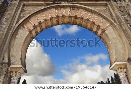 Moorish arch, Medina Azahara (Madinat al-Zahra), Cordoba - stock photo