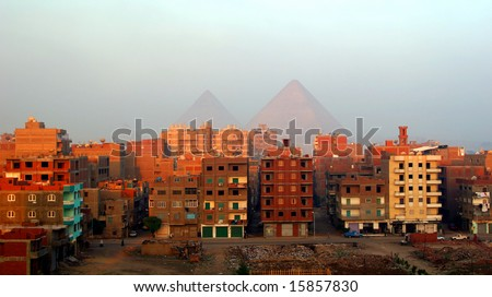 Morning in the Cairo - stock photo