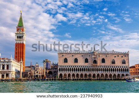 Morning in Venice. Pictured Doge's Palace, the Cathedral of St. Mark, Bridge of Sighs. - stock photo