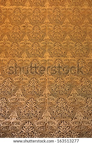 Moroccan Architecture - stock photo
