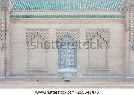 Moroccan architecture in an old palace in Morocco - stock photo