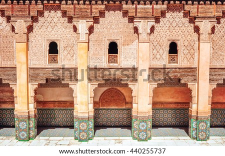 Moroccan architecture traditional design. Hassan II Mosque in Casablanca, Morocco. - stock photo