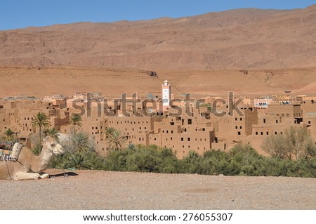Moroccan kasbah in Atlas Mountains, Morocco, Africa - stock photo