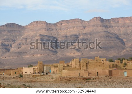 Moroccan village in the alto atlas - stock photo