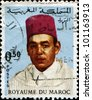 MOROCCO - CIRCA 1968: A stamp printed in Morocco showing a portrait of King Hassan, circa 1968 - stock photo