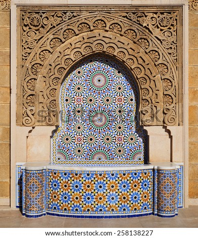 Morocco. Decorated fountain with mosaic tiles in Rabat - stock photo