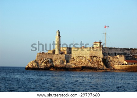Morro Castle is a picturesque fortress guarding the entrance to Havana bay in Cuba. The castle, named after the biblical Magi, was later captured by the British in 1762. - stock photo