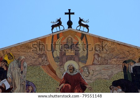 Mosaic at the top of The Church of All Nations or Basilica of the Agony, Jerusalem, Israel - stock photo