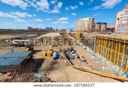 MOSCOW - APRIL 10: Construction site on april 10, 2014 in Moscow, Russia. Urban construction is at a faster pace in Russia. - stock photo