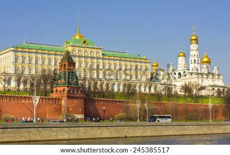 MOSCOW - APRIL 20, 2014: Kremlin fortress with Big Kremlin palace and cathedrals, exist from 15 century.  - stock photo