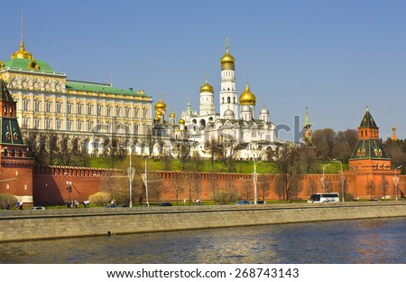 MOSCOW - APRIL 20, 2014: Kremlin palace with Big Kremlin palace, Arkhangelskiy and Announciation cathedrals and bell tower of Ivan the Great.  - stock photo