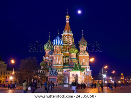 MOSCOW - APRIL 12, 2014: St. Basils Intercession cathedral at night,  built in  1552. - stock photo