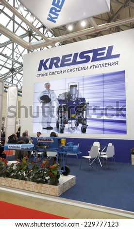 MOSCOW-APRIL 3: Stand dry mixes international company KREISEL at the International exhibition Mosbuild on April 3, 2014 in Moscow - stock photo