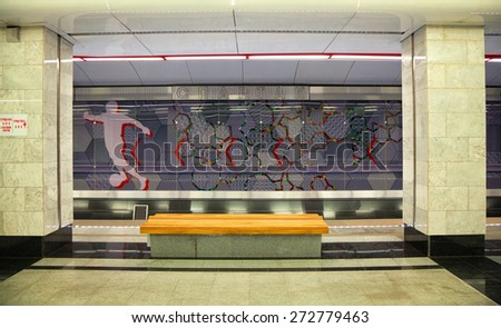 MOSCOW - APRIL 10: The interior of the new metro station Spartak, opened August 27, 2014. RUSSIA, MOSCOW, APRIL 10, 2015 - stock photo