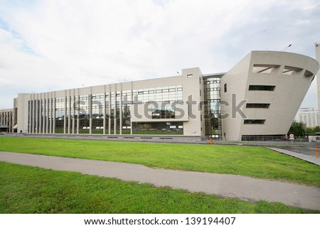 MOSCOW - AUGUST 18: One of buildings of MGIMO, on August 18, 2012 in Moscow, Russia. Moscow State Institute of International Relations founded October 14, 1944. - stock photo