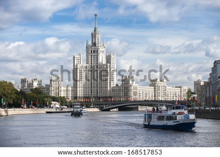 MOSCOW -Â?Â? 30 AUGUST 2012: Stalin architecture skyscraper at Kotelnicheskaya Embankment in Moscow center, Russia - stock photo
