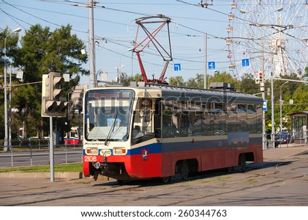 MOSCOW - AUGUST 24: Tram in Galushkina Street on August 24, 2014 in Moscow. Moscow tramway network is a key element of the public transport system in Moscow. - stock photo