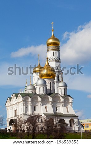 Moscow,  Bell tower of Ivan the Great in sunny spring day - stock photo