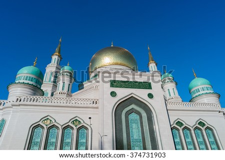 Moscow Cathedral Mosque, Russia. The main mosque in Moscow, one of the largest and highest mosque in Russia and in Europe. Religious landmark. - stock photo
