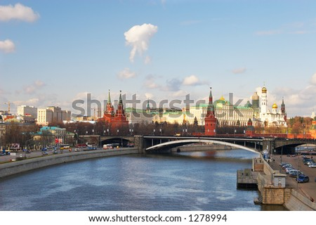 Moscow city and river. Russia. - stock photo