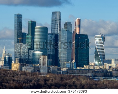 Moscow city at winter evening, Russia. Moscow International Business Center. - stock photo