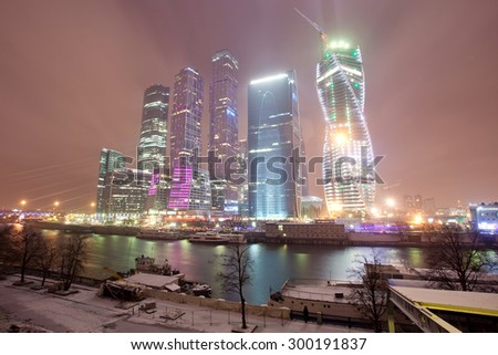 Moscow-city (Moscow International Business Center) at night, Russia. - stock photo