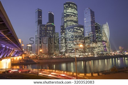 Moscow City - Moscow International Business Center at night, Russia - stock photo