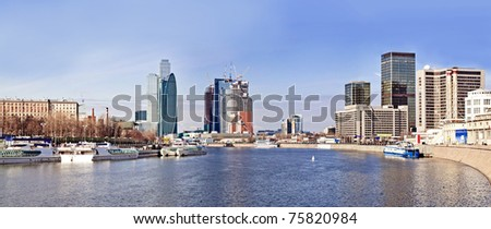 Moscow city panopama taken from riverside - stock photo