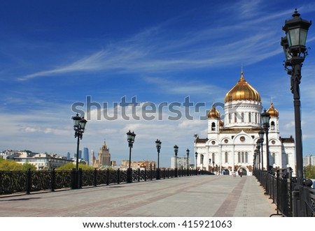 Moscow city places of interest. Cathedral Christ the Saviour and footbridge with lanterns. - stock photo