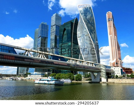 Moscow city skyline business skyscraper building Russia architecture Moskva. - stock photo