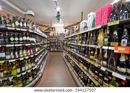 Moscow dec 8 shelves with alcohol beverages in supermarket of home