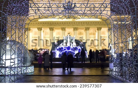 MOSCOW - DECEMBER 21, 2014: electric installations  for Christmas and New Year holidays on Theatre square near Big (Bolshoy) theatre. - stock photo