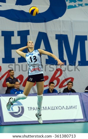 MOSCOW - DECEMBER 2: Evgeniya Startseva (13) on pitch on a game Dynamo MSK vs Dynamo KZN on Russian National women Volleyball tournament on December 2, in Moscow, Russia, 2015 - stock photo