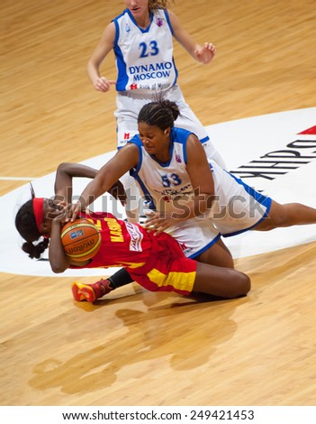 MOSCOW - DECEMBER 4, 2014: L. Jackson (12) fall down and fight during the International Europe bascketball league match Dynamo Moscow vs Maccabi Ashdod in sport palace Krilatskoe, Moscow, Russia - stock photo