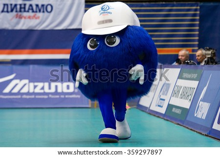 MOSCOW - DECEMBER 2: Mascot of Dynamo Moscow team walking on a game Dynamo MSK vs Dynamo KZN on Russian National women Volleyball tournament on December 2, in Moscow, Russia, 2015 - stock photo