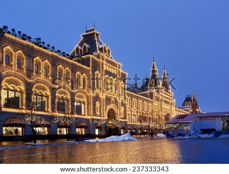 MOSCOW - DECEMBER 11, 2014: Red square at night with the building of the Main Department store (GUM), Moscow, Russia - stock photo
