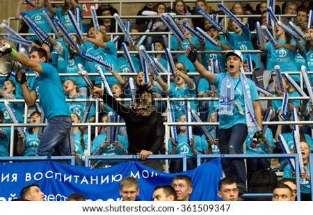 MOSCOW - DECEMBER 2: Unidentified fan of Dynamo team in witch dress on a game Dynamo MSK vs Dynamo KZN on Russian National women Volleyball tournament on December 2, in Moscow, Russia, 2015 - stock photo