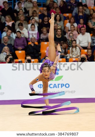 MOSCOW - FEBRUARY 20: Axelle Jovenin, France, on Rhythmic gymnastics Alina Cup Grand Prix Moscow - 2016 on February 20, 2016, in Moscow, Russia - stock photo