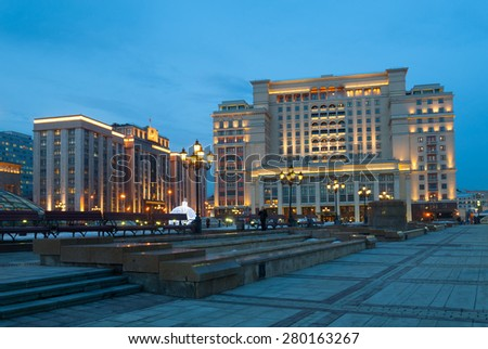 MOSCOW - FEBRUARY 24: Four Seasons Hotel Moscow and State Duma building in Manezh Square on February 24, 2015 in Moscow. - stock photo