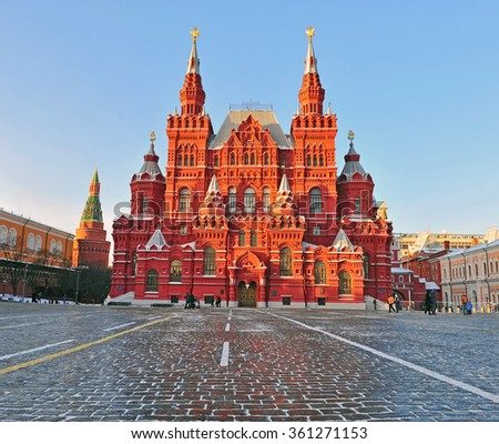 Moscow historical museum building in the Red Square - stock photo