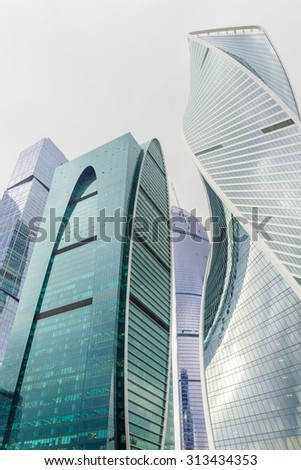 Moscow International Business Center Moscow City in the evening, Russia, Empire Tower, Evolution Tower - stock photo
