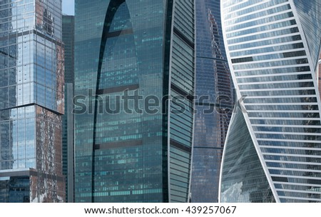 Moscow International Business Center, Moscow city, Russia - stock photo